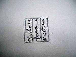Cimg5811
